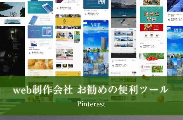 pinterest-visual.jpg