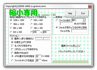 shukusen_001.jpg