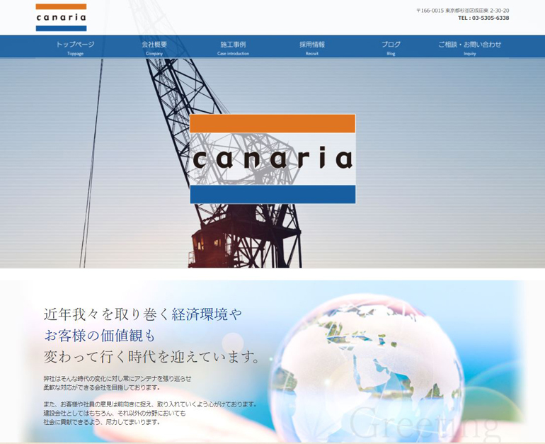 simple-kanaria1.jpg