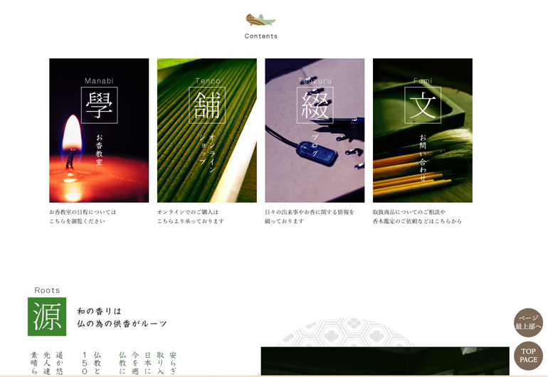 simple-karaku2.jpg