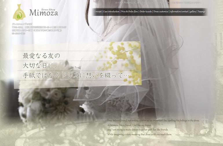 simple-mimoza1.jpg