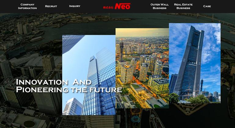 simple-neo1.jpg