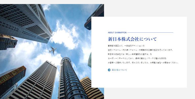 simple-shinnihon2.jpg
