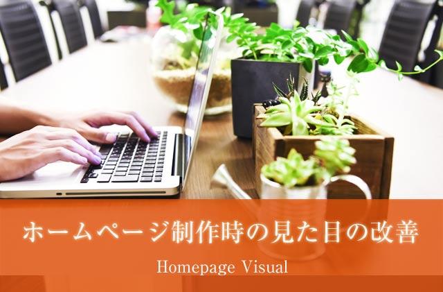 site-visual.jpg
