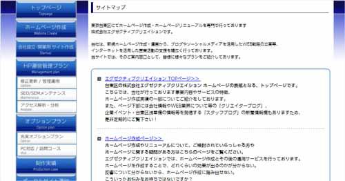 sitemap20171231_2.jpg