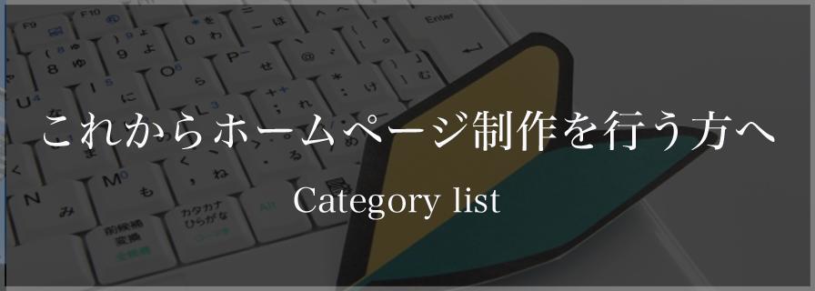 start-homepage-create.jpg