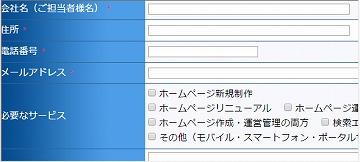 t form.jpg