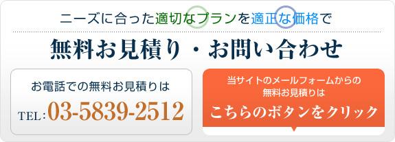 topshitabana03.jpg