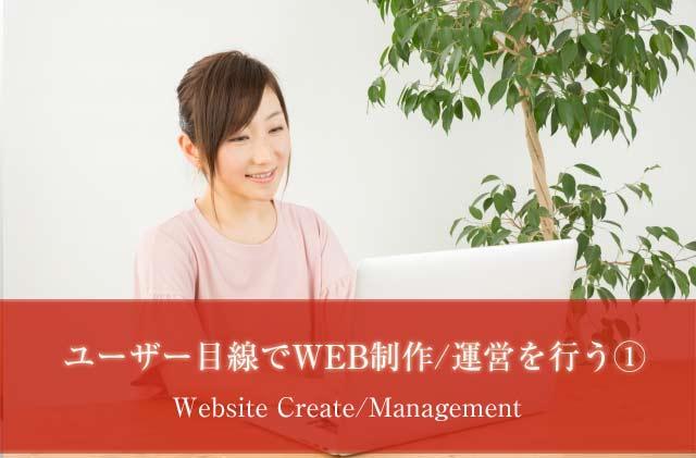 user-point-create.jpg
