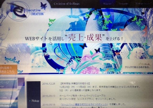web create plan.JPG
