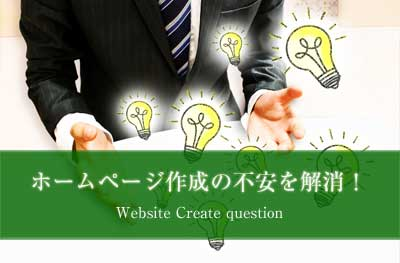 web-create-question17-top.jpg
