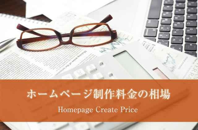 web-price-plan.jpg