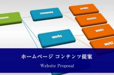 web-proposal_20171231_400.jpg