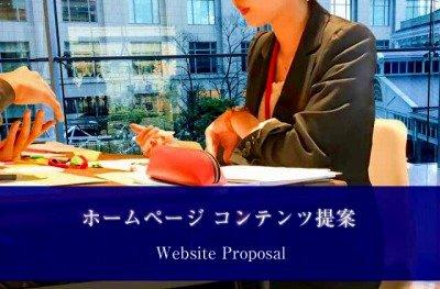 web-proposal_20180220_400.jpg