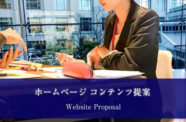 web-proposal_20180220_640.jpg