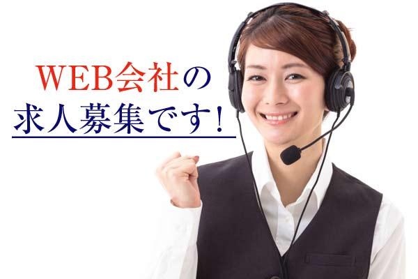 web-recruit0126.jpg