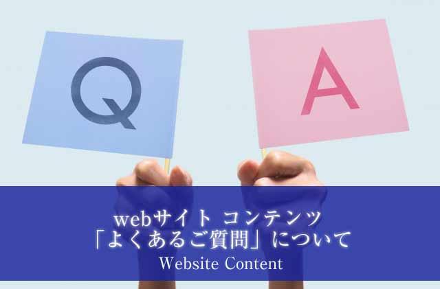 webcreate_content_20171105_640.jpg