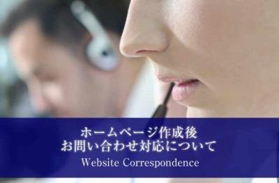 webcreate_correspondence20171119_400.jpg
