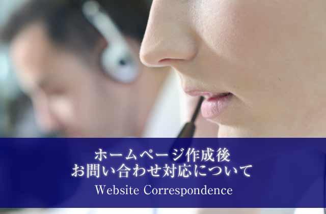 webcreate_correspondence20171119_640.jpg