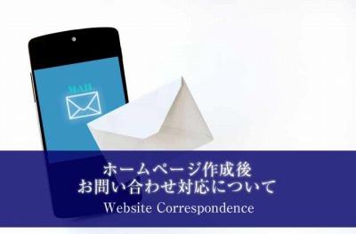 webcreate_correspondence20171121_400.jpg