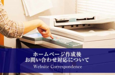 webcreate_correspondence20171126_400.jpg