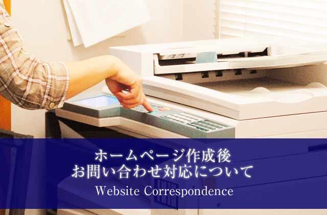 webcreate_correspondence20171126_640.jpg