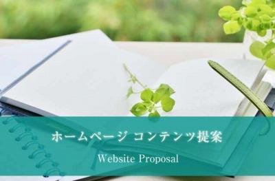 webcreate_proposal_20171027_400.jpg