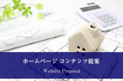 webcreate_proposal_20171203_400.jpg