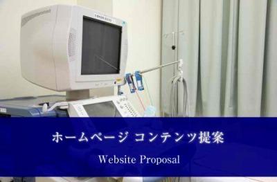 webcreate_proposal_20171212_400.jpg