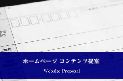 webcreate_proposal_20171219_400.jpg
