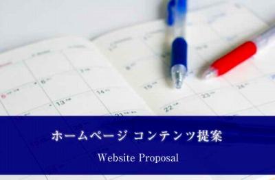webcreate_proposal_20171224_400.jpg