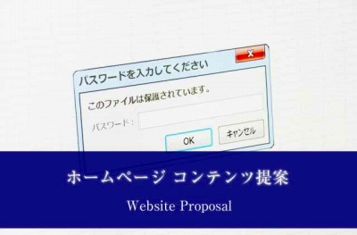 webcreate_proposal_20171226_400.jpg