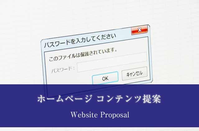 webcreate_proposal_20171226_640.jpg