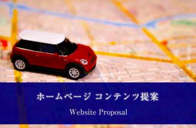 webcreate_proposal_20180105_400.jpg