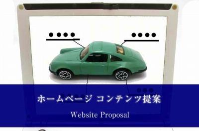 webcreate_proposal_20180109_400.jpg