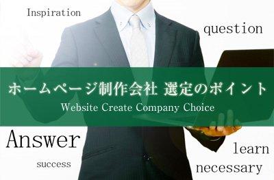 website--top.jpg