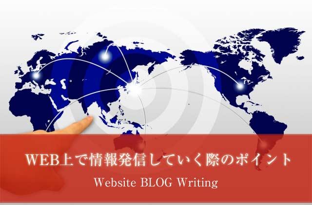 website-blog-writting.jpg