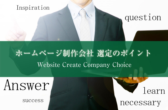 website-choice.jpg