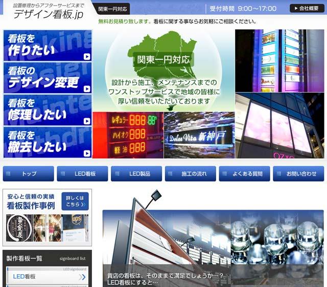 design-jp-web-top.jpg