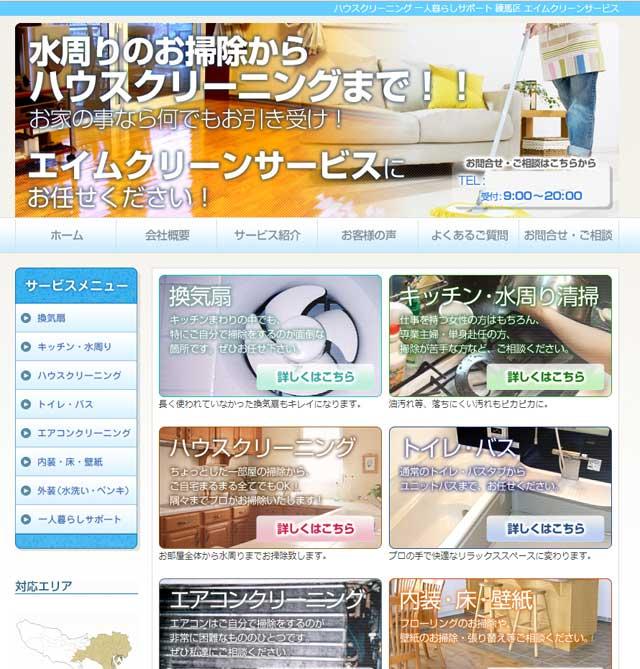 eim-homepage.jpg