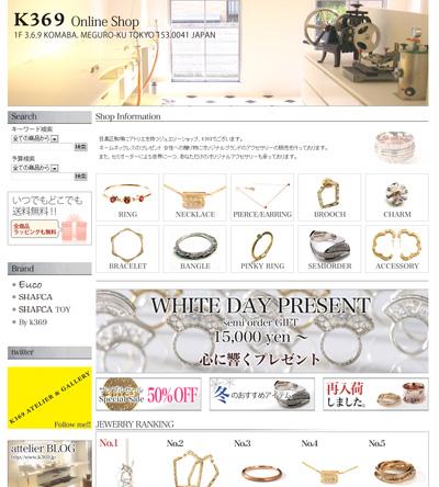 k369-homepage-top.jpg