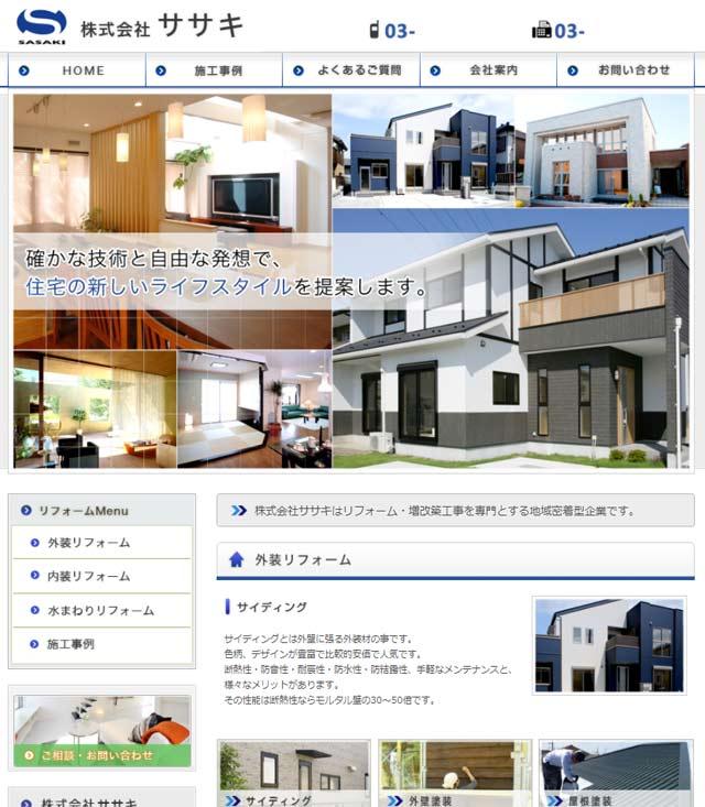 sasaki-homepage.jpg